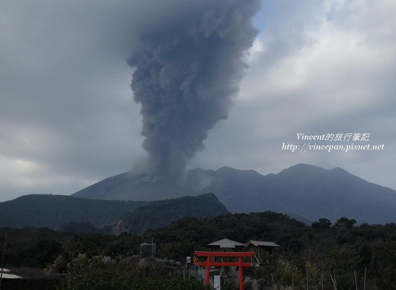 火山灰衝上雲霄1