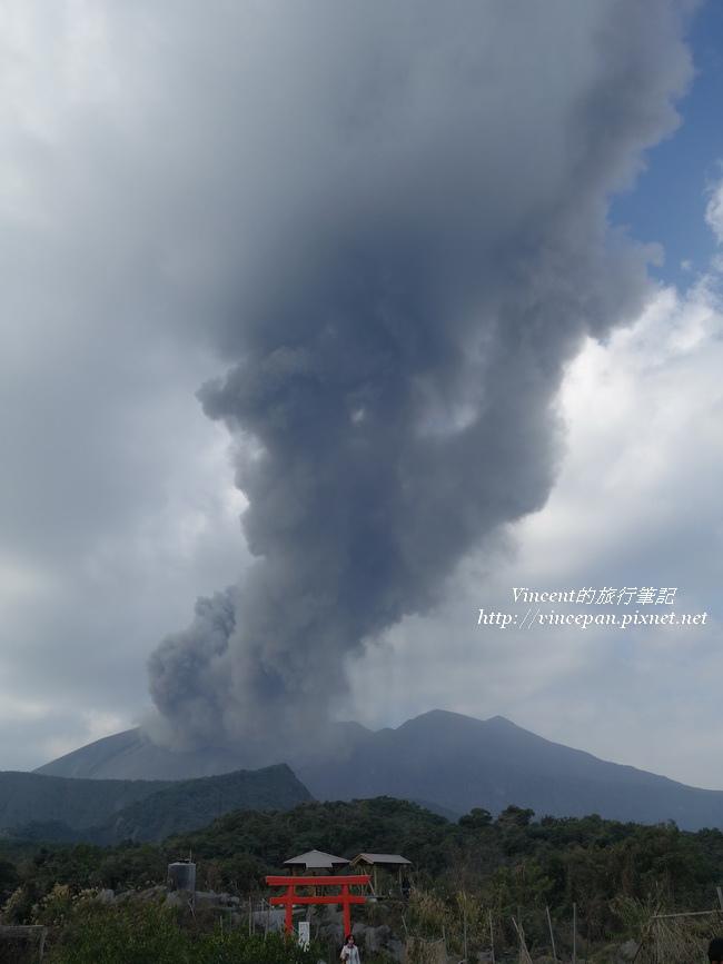 火山灰衝上雲霄2