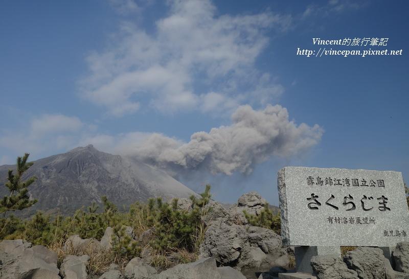 櫻島火山噴發2