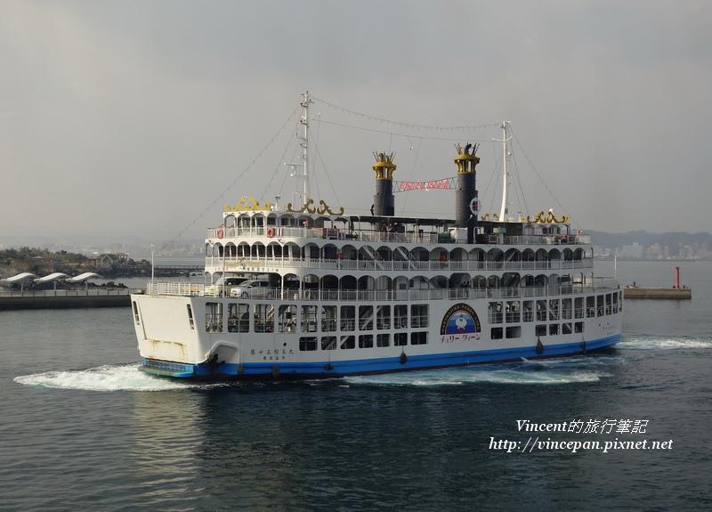 櫻島渡輪 回程