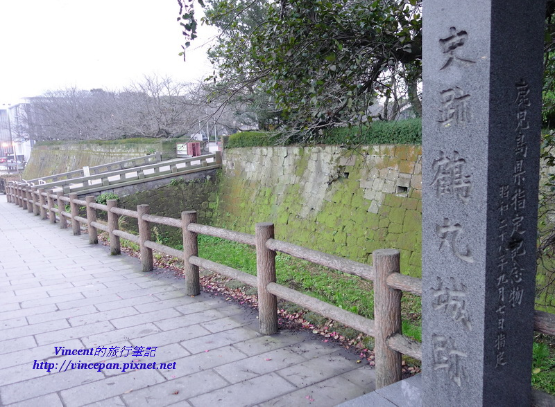 鶴丸城跡的石碑
