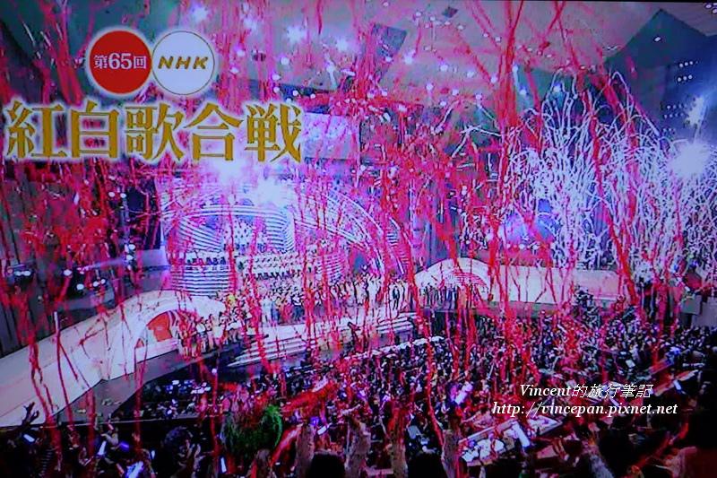 NHK紅白對抗