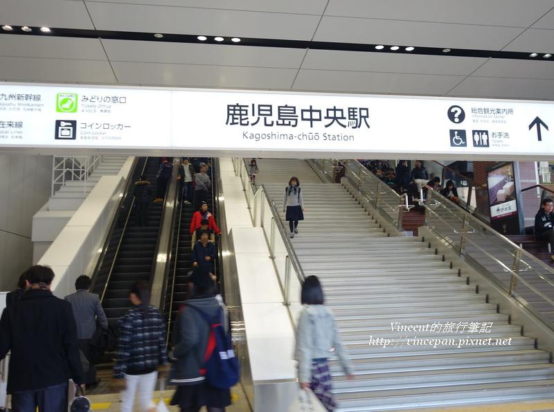 鹿兒島中央車站 手扶梯