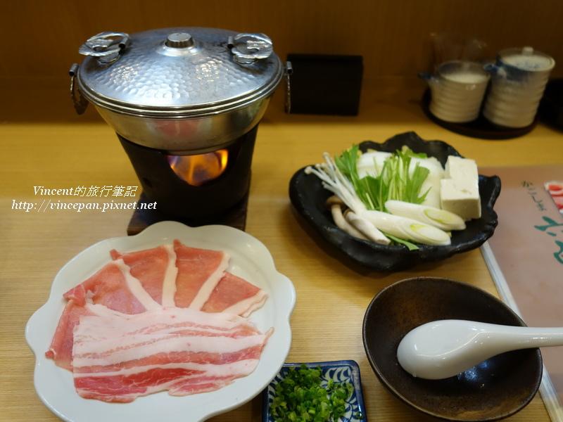 六白黑豚涮涮鍋