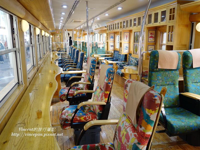 車廂內的座位2