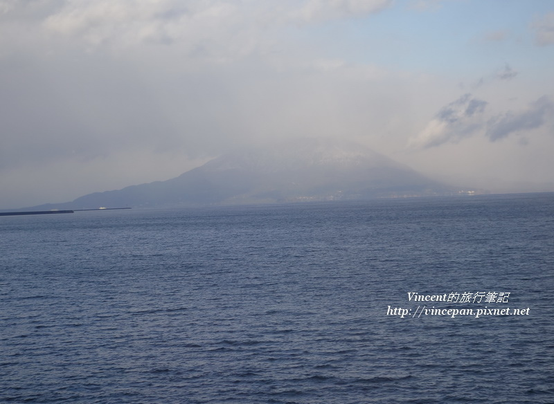櫻島 煙霧