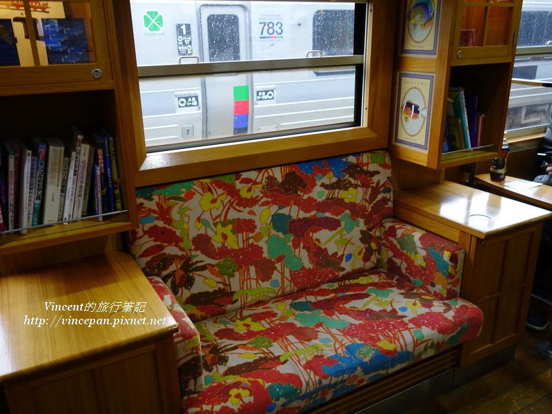 回程 2號車廂的座位