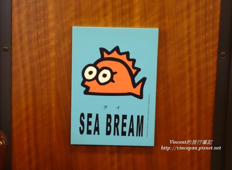 魚蝦蟹的可愛圖案2