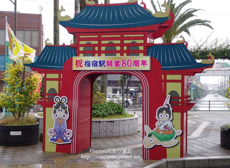 浦島太郎的龍宮