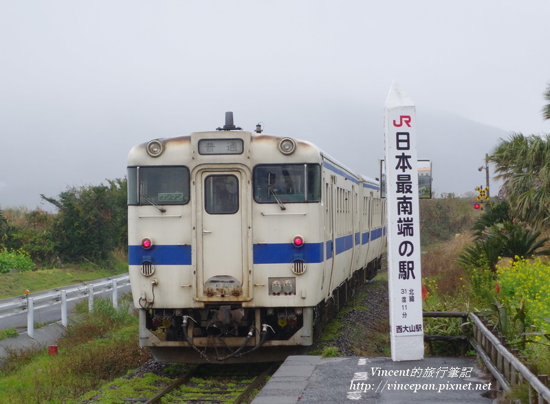西大山 火車