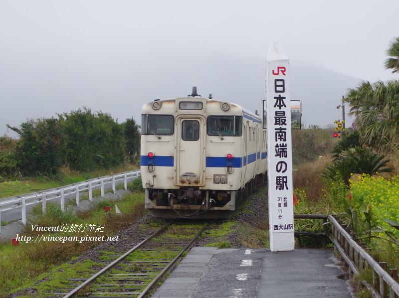 西大山 火車1