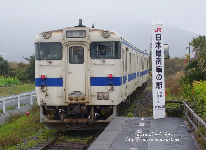 西大山 火車2