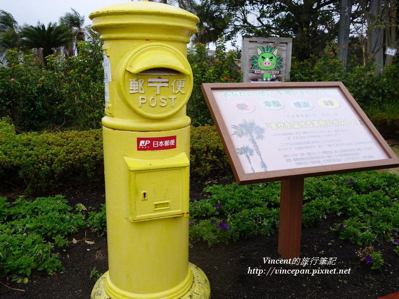 黃色幸福郵筒