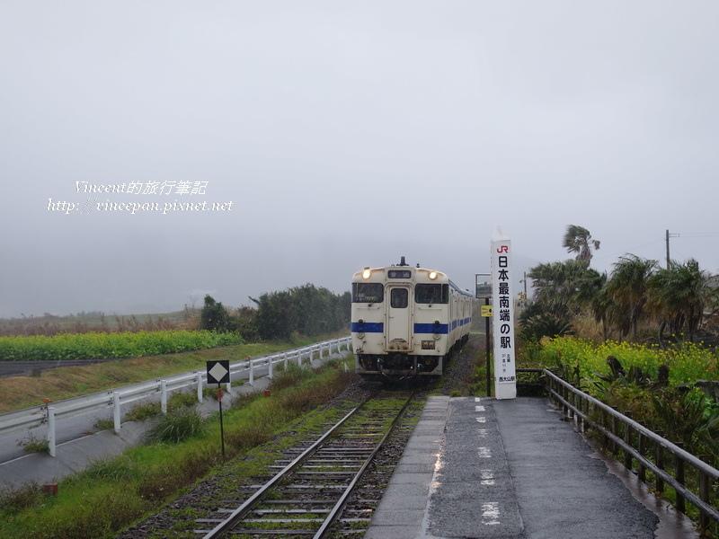 西大山 火車3