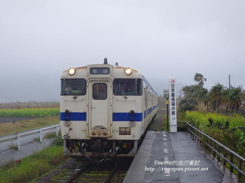 西大山 火車5