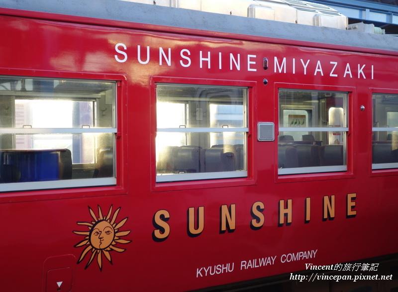 宮崎的列車圖案