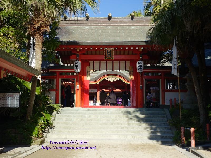 青島神社入口處