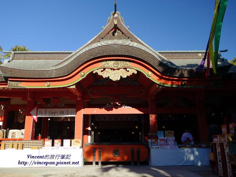 青島神社 正殿
