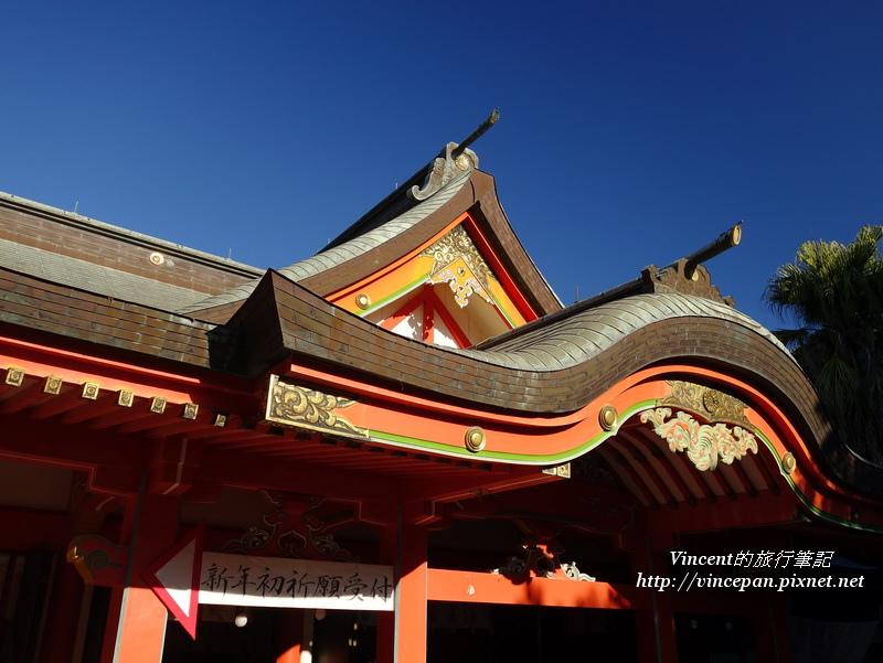 青島神社 屋簷