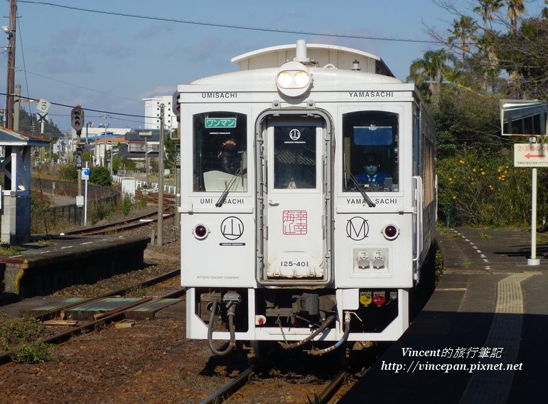 海幸山幸進青島站3