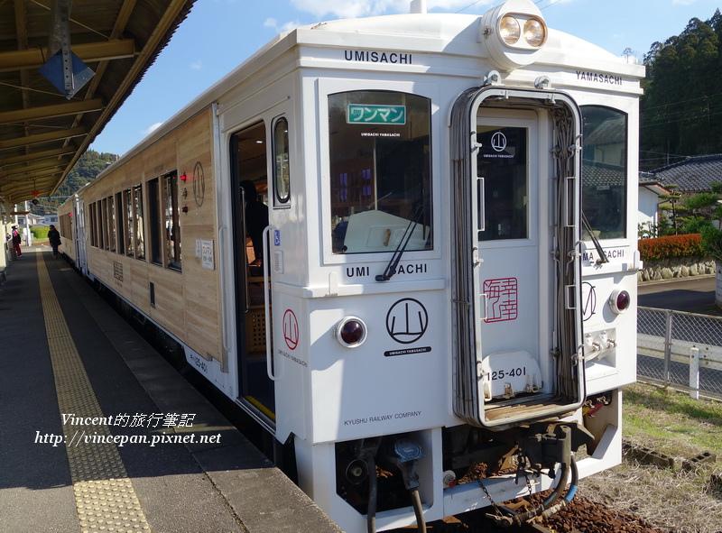 海幸山幸列車 in 飫肥