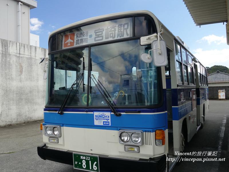 日南宮崎線公車