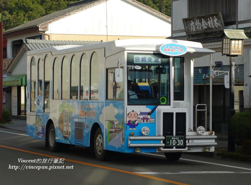 日南觀光巴士