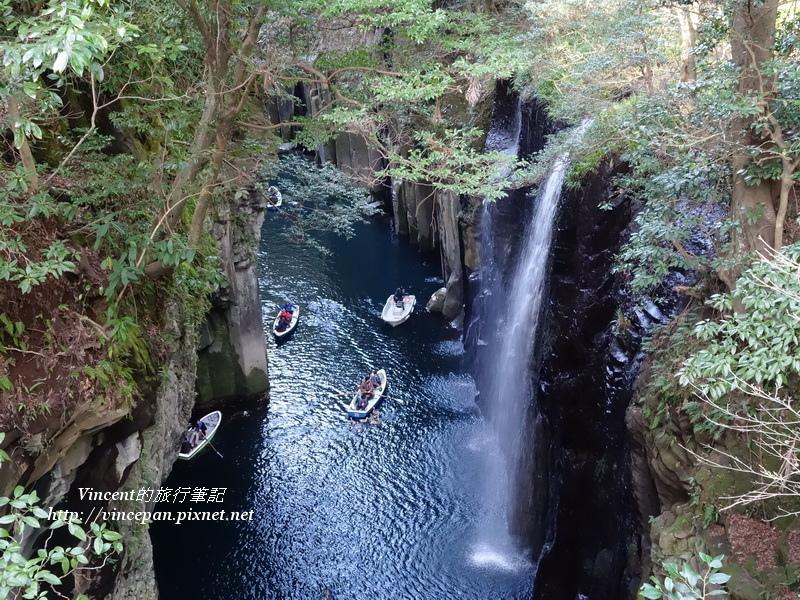 御橋下方的真名井瀑布1