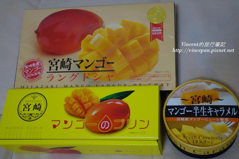 芒果的加工品