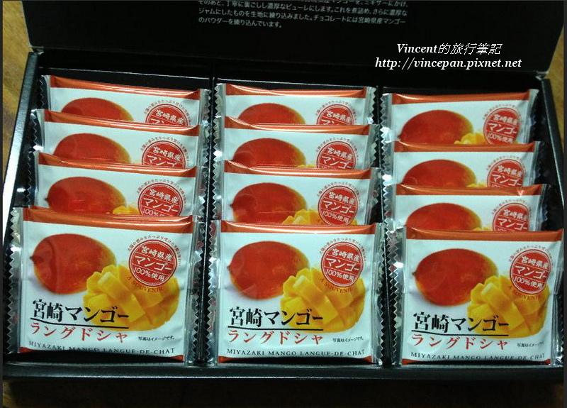 宮崎芒果餅乾1