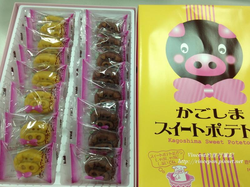 豬頭甜點1