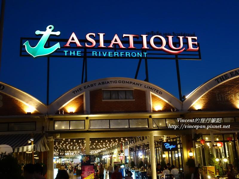 Asiatique碼頭夜市