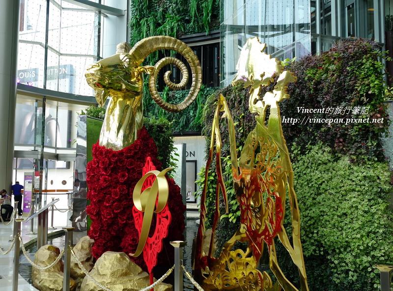 Siam Paragon裝飾