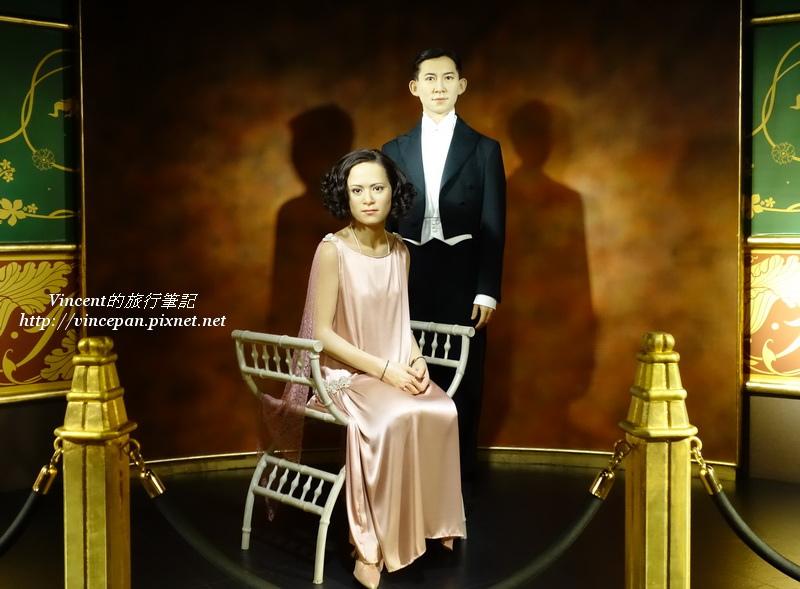 泰皇拉瑪九世與皇后