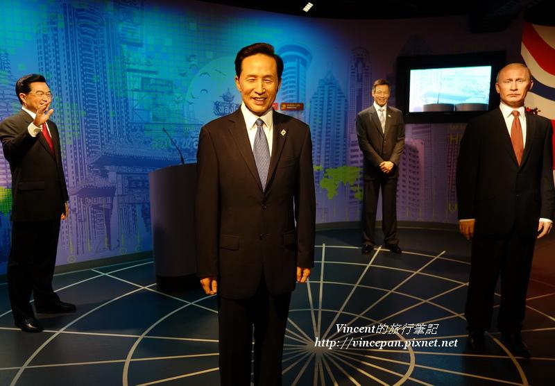 亞洲區的領導人