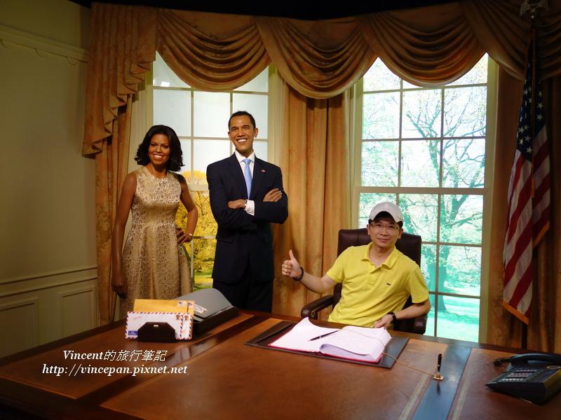 歐巴馬和蜜雪兒