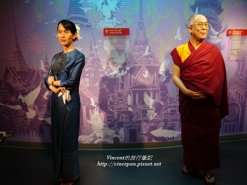 達賴喇嘛和翁山蘇姬