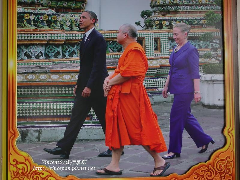 歐巴馬來臥佛寺參觀