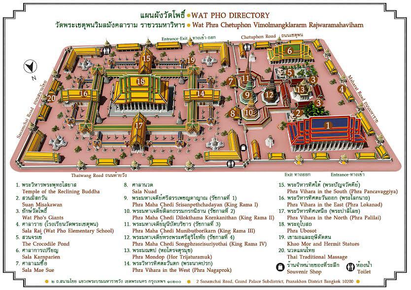 臥佛寺區map