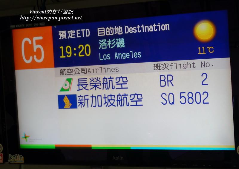 長榮BR2航班
