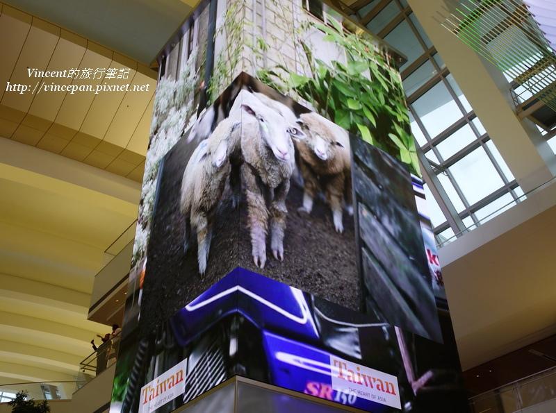 台灣形象廣告1