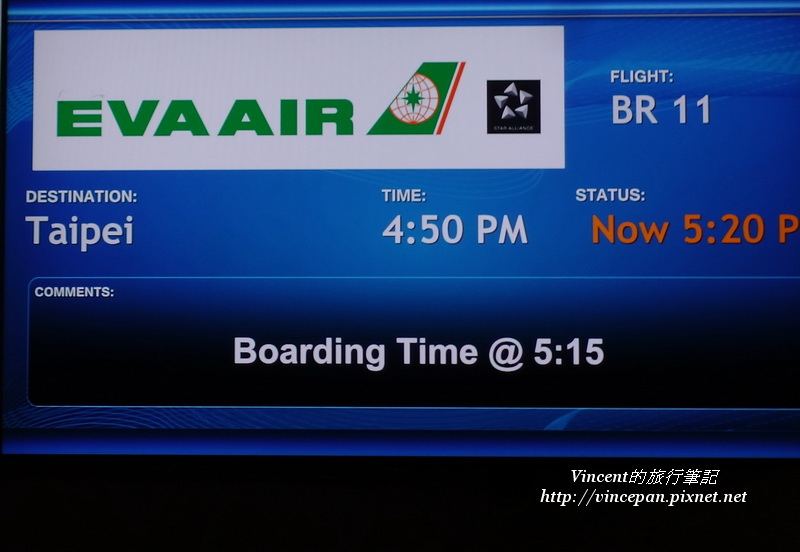 長榮BR11航班