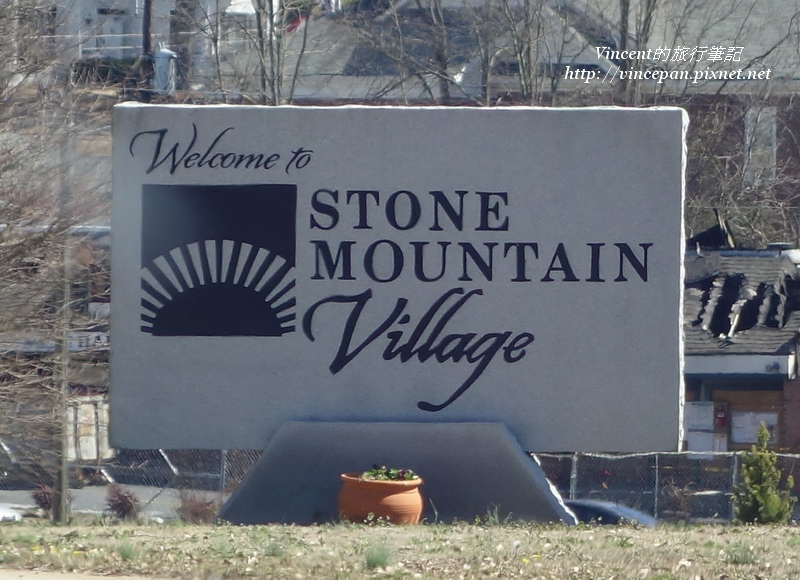 Stone Mountain Village 招牌