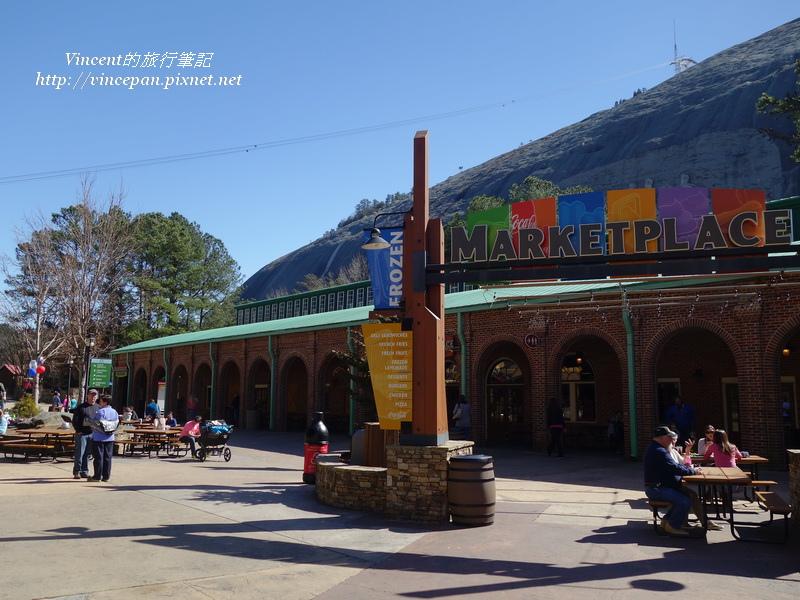 Stone Mountain Park餐廳