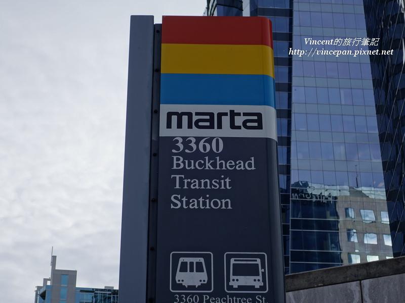 MARTA Buckhead Station