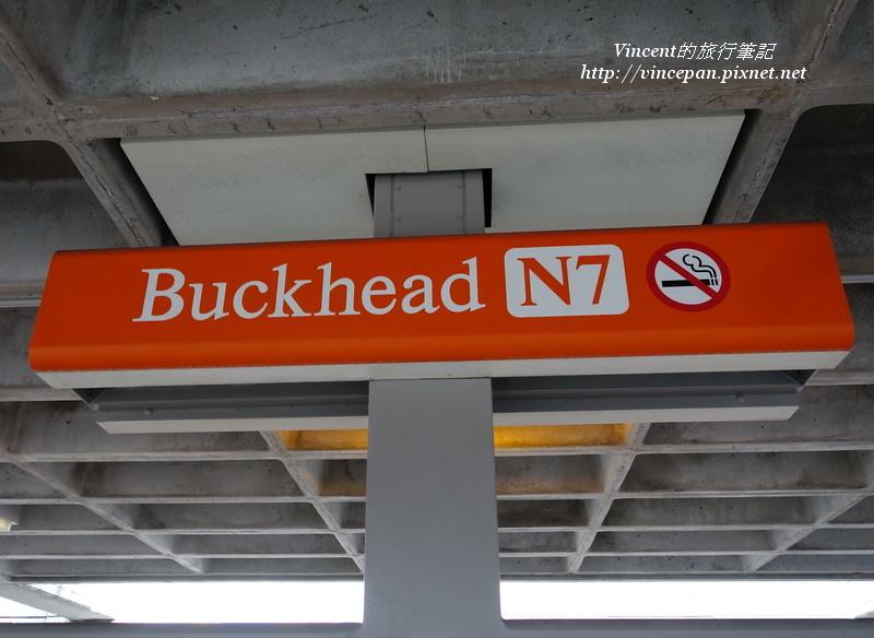MARTA N7 Buckhead