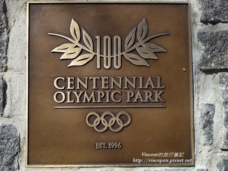 Centennial Olympic Park 牌子