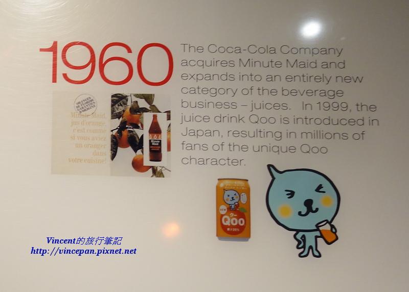 Qoo果汁