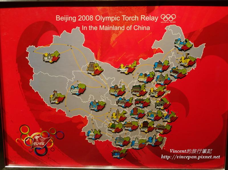 北京奧運紀念章