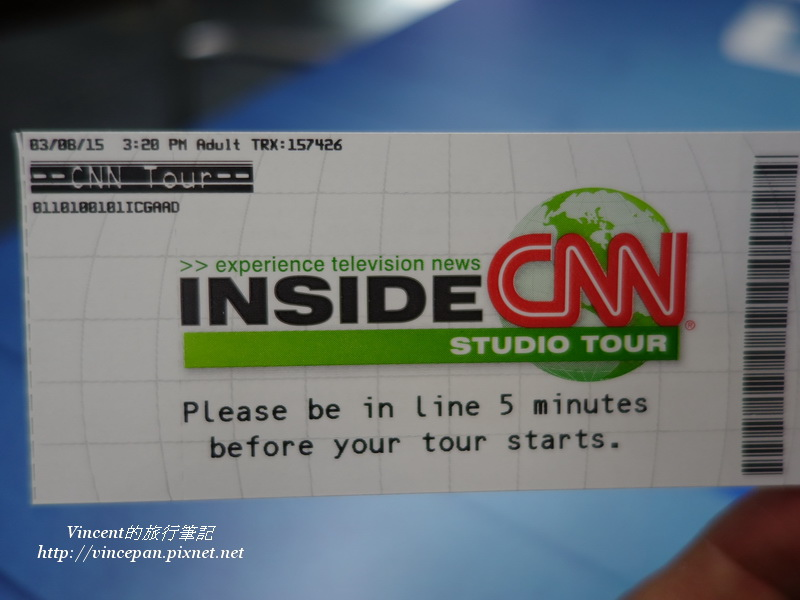 Inside CNN Studio Tour ticket